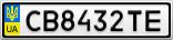 Номерной знак - CB8432TE