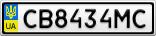 Номерной знак - CB8434MC