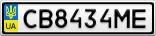 Номерной знак - CB8434ME