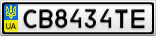 Номерной знак - CB8434TE