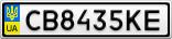 Номерной знак - CB8435KE