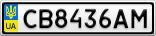 Номерной знак - CB8436AM
