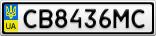 Номерной знак - CB8436MC