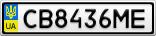 Номерной знак - CB8436ME