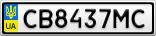 Номерной знак - CB8437MC