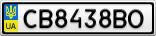Номерной знак - CB8438BO