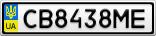 Номерной знак - CB8438ME
