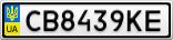 Номерной знак - CB8439KE
