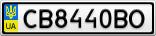 Номерной знак - CB8440BO