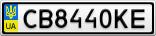 Номерной знак - CB8440KE