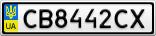Номерной знак - CB8442CX
