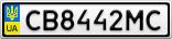 Номерной знак - CB8442MC