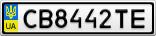 Номерной знак - CB8442TE