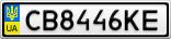 Номерной знак - CB8446KE