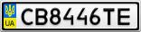 Номерной знак - CB8446TE