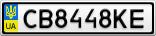 Номерной знак - CB8448KE