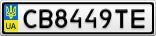 Номерной знак - CB8449TE