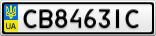 Номерной знак - CB8463IC