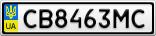 Номерной знак - CB8463MC