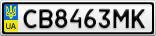 Номерной знак - CB8463MK