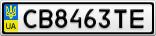 Номерной знак - CB8463TE