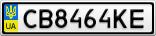 Номерной знак - CB8464KE