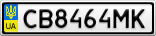 Номерной знак - CB8464MK