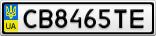 Номерной знак - CB8465TE