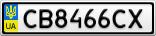 Номерной знак - CB8466CX