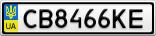 Номерной знак - CB8466KE