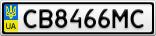 Номерной знак - CB8466MC