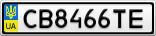 Номерной знак - CB8466TE