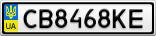 Номерной знак - CB8468KE