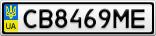 Номерной знак - CB8469ME