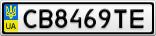 Номерной знак - CB8469TE