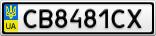 Номерной знак - CB8481CX