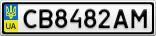 Номерной знак - CB8482AM