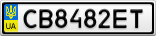 Номерной знак - CB8482ET