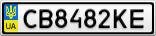 Номерной знак - CB8482KE