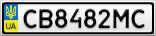 Номерной знак - CB8482MC