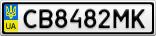Номерной знак - CB8482MK