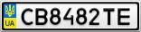 Номерной знак - CB8482TE