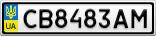 Номерной знак - CB8483AM