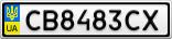Номерной знак - CB8483CX