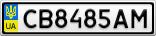 Номерной знак - CB8485AM