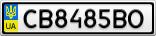 Номерной знак - CB8485BO