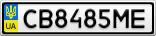 Номерной знак - CB8485ME