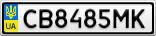 Номерной знак - CB8485MK