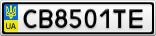 Номерной знак - CB8501TE