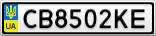 Номерной знак - CB8502KE